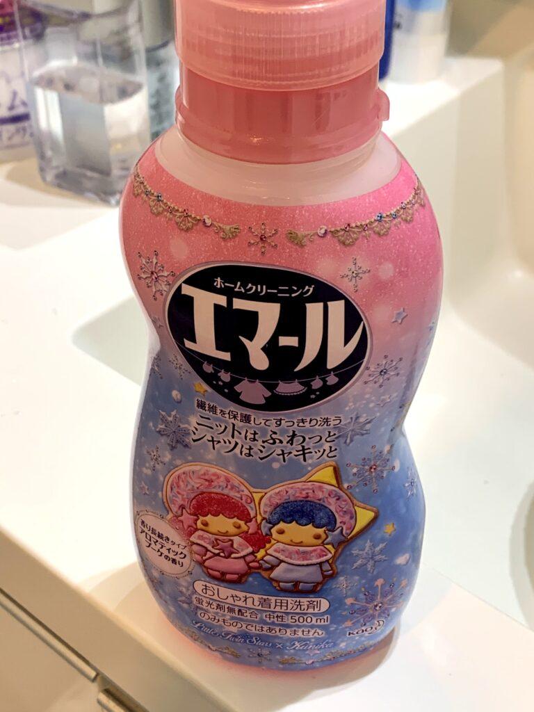 アンダーアーマーマスク手洗い方法1