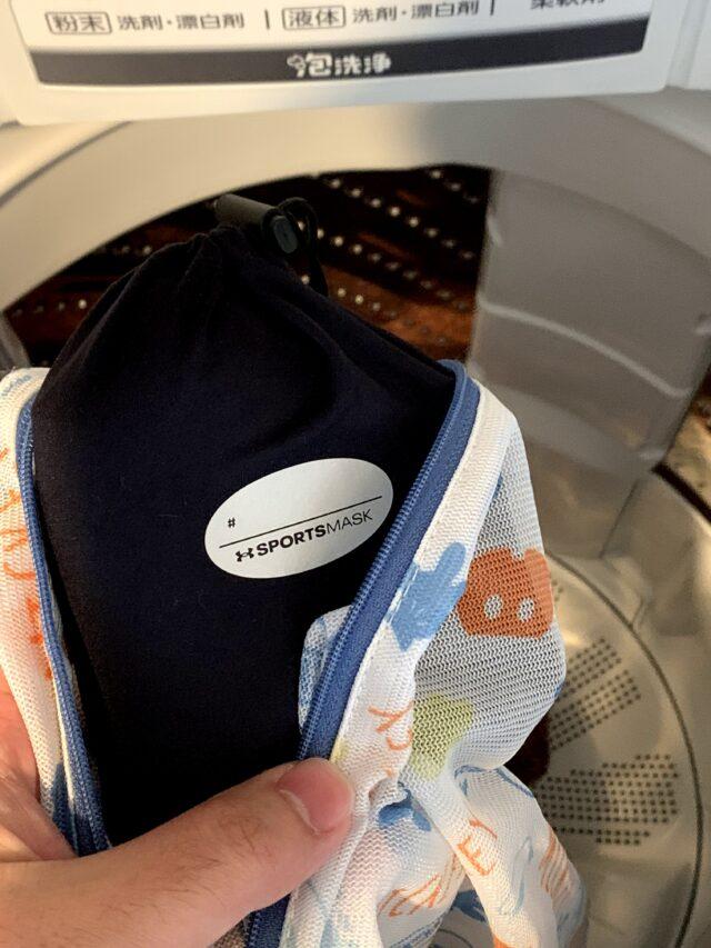 アンダーアーマーマスク洗濯機2